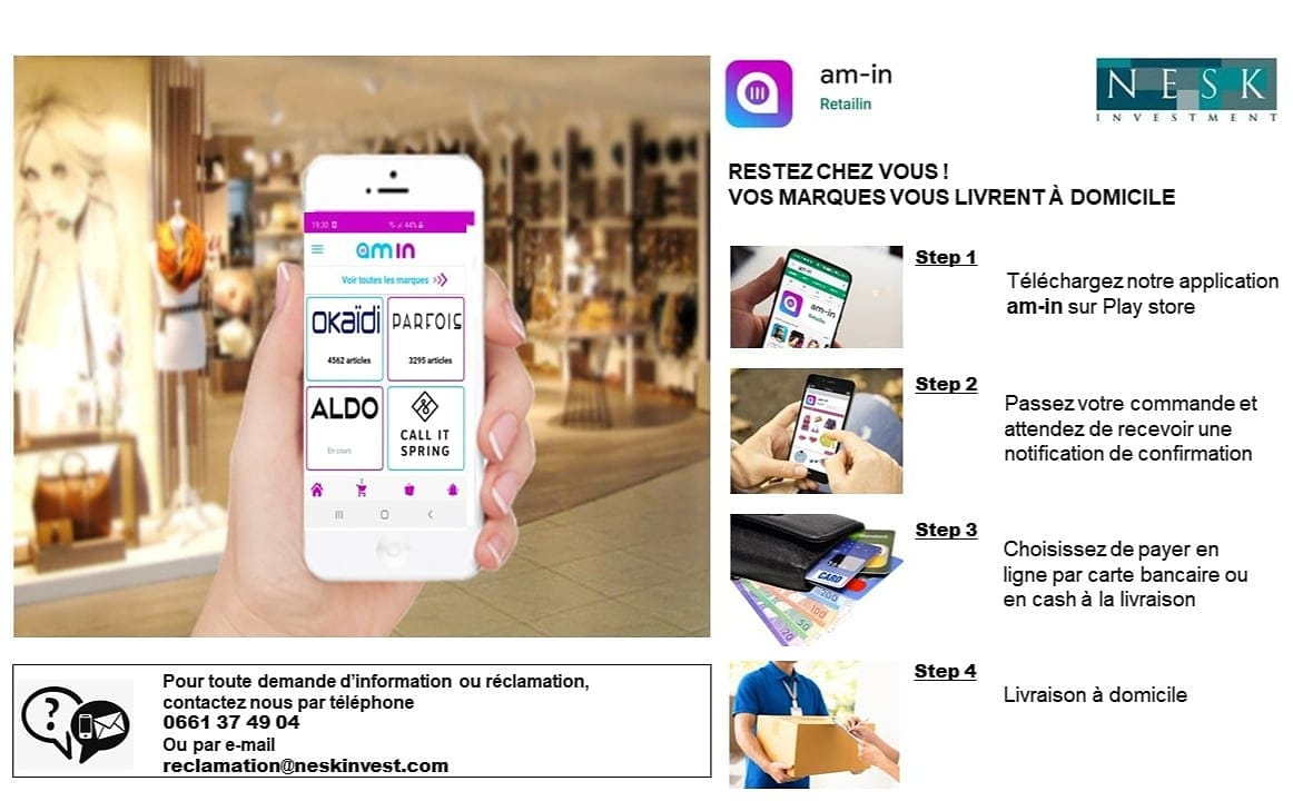 NESK Investment - instruction pour commerce en ligne 2